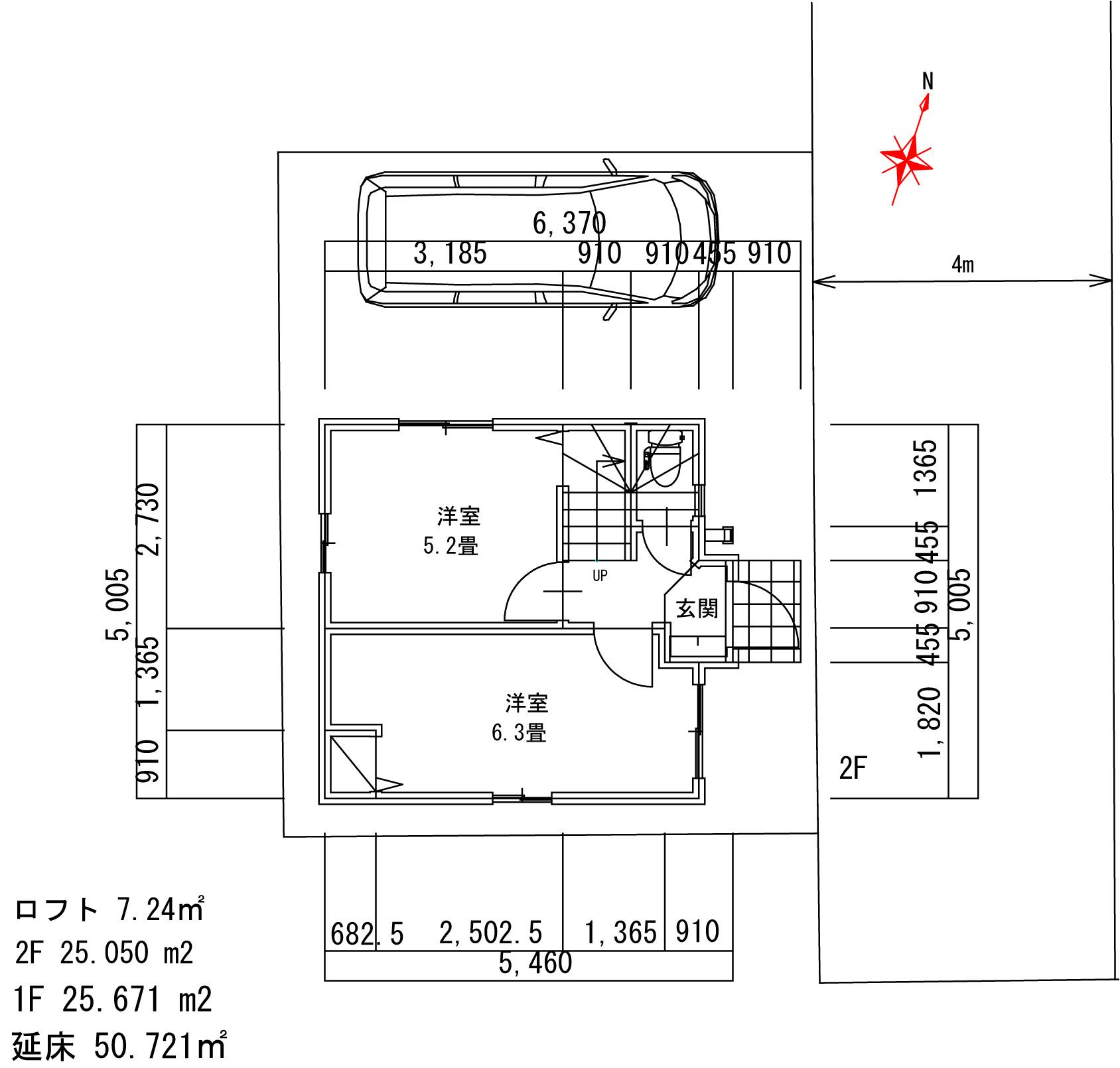 上篠崎4丁目 新築戸建て